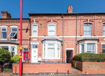Thumbnail Studio to rent in Rotton Park Road, Edgbaston, Birmingham, West Midlands