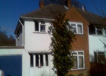 Thumbnail 6 bed property to rent in Glen Eyre Road, Bassett, Southampton