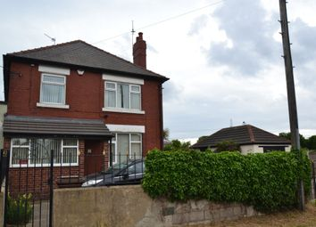 Thumbnail 3 bed link-detached house for sale in Sheepwalk Lane, Upton, Pontefract