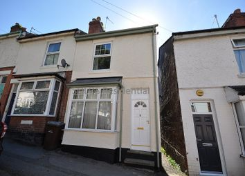 Thumbnail 2 bed end terrace house to rent in Dornoch Avenue, Sherwood, Nottingham