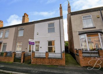 3 bed end terrace house for sale in Bowling Street, Mansfield NG18