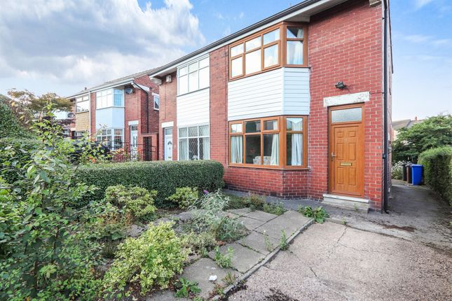 2 bed semi-detached house for sale in Halsall Road, Sheffield S9