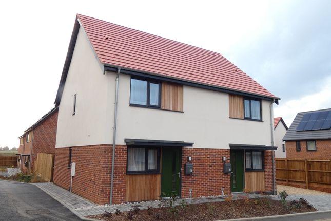 Thumbnail Semi-detached house for sale in Walnut Tree Road, Mattishall, Norfolk