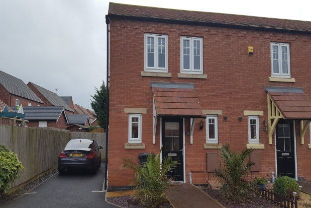 3 bed town house to rent in Hope Way, Swadlincote DE11