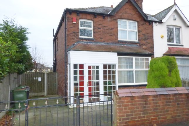 Thumbnail Semi-detached house for sale in Old Lane, Beeston