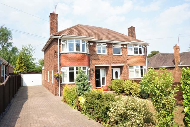 Thumbnail Semi-detached house for sale in South Ella Way, Hull