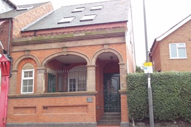 Thumbnail Flat to rent in The Old Bank, Station Road, Draycott