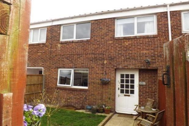 Thumbnail Property to rent in Treville Close, Redditch