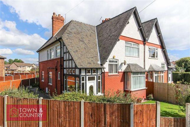 Thumbnail Semi-detached house for sale in Sealand Avenue, Garden City, Deeside, Flintshire