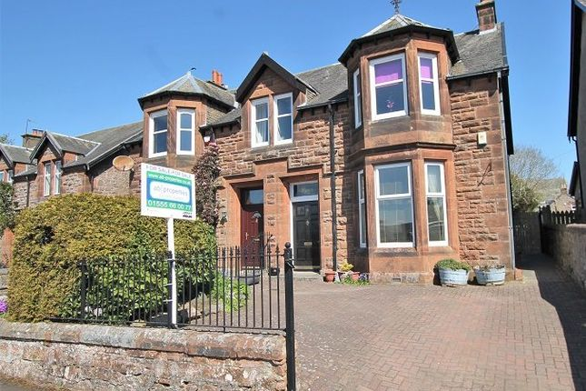 Thumbnail Semi-detached house for sale in Albany Drive, Lanark