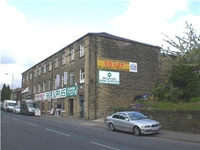 Office to let in Suites 2A & 2B, Prospect Works, Allerton Road, Bradford, West Yorkshire