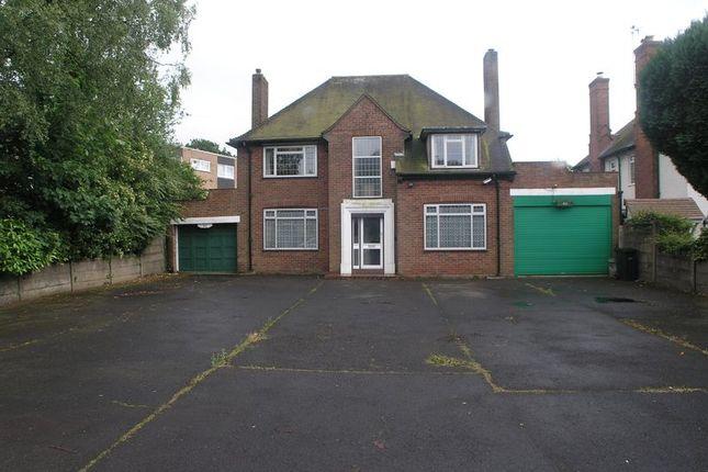 Thumbnail Detached house for sale in Halesowen Road, Halesowen