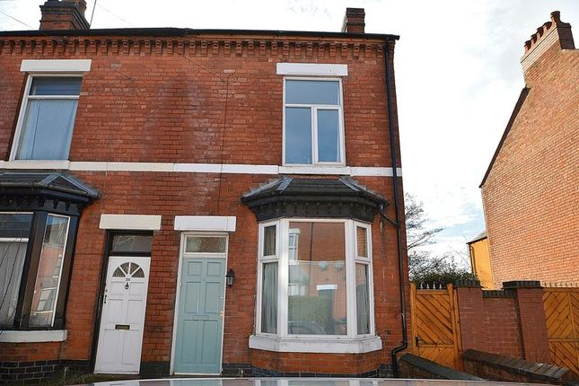 2 bed end terrace house for sale in Addison Road, Kings Heath
