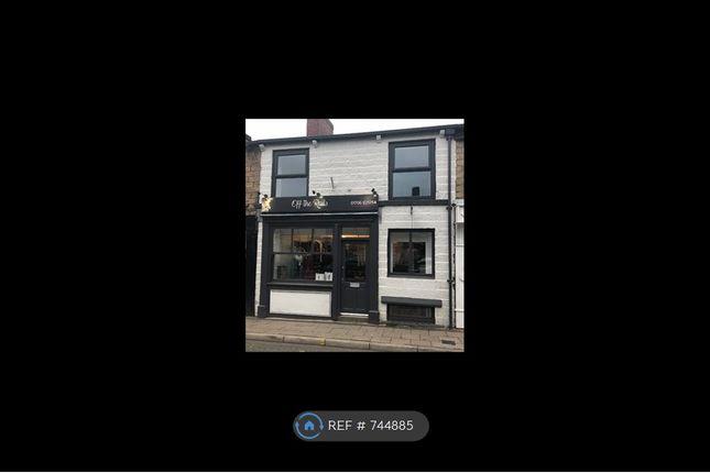 Thumbnail Flat to rent in Bolton Street, Ramsbottom