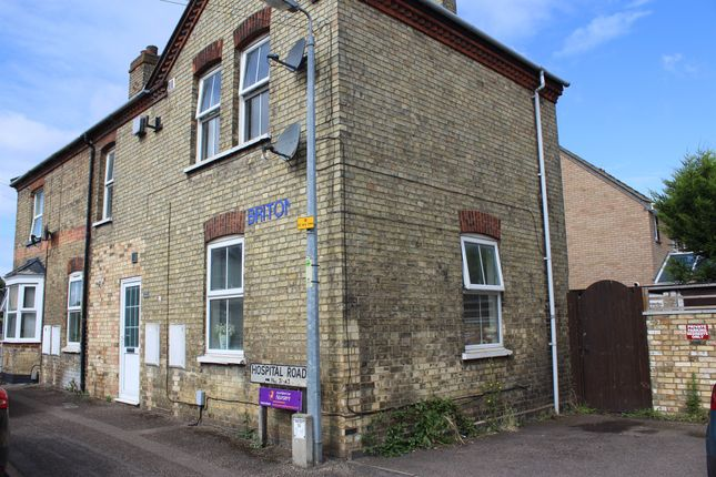 Thumbnail Studio for sale in Hospital Road, Arlesey