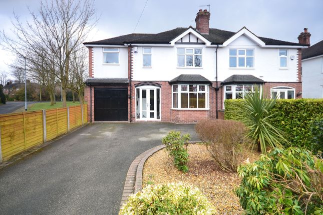 Thumbnail Semi-detached house for sale in Howard Place, Westlands, Newcastle-Under-Lyme
