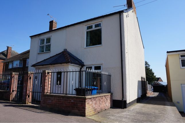 Thumbnail Semi-detached house for sale in Manor Road, Chesterfield