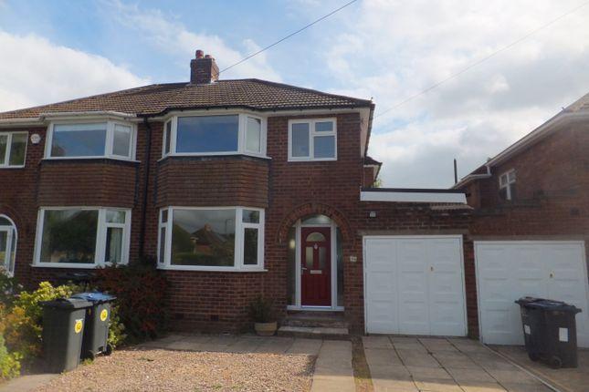 Thumbnail Semi-detached house to rent in Grange Lane, Four Oaks, Sutton Coldfield