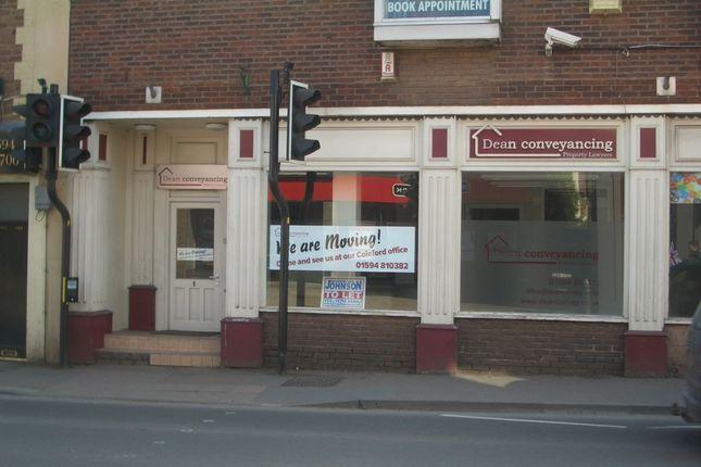 Thumbnail Property to rent in Regents Walk, Lydney