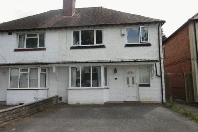 3 bed semi-detached house for sale in Gresham Road, Hall Green, Birmingham