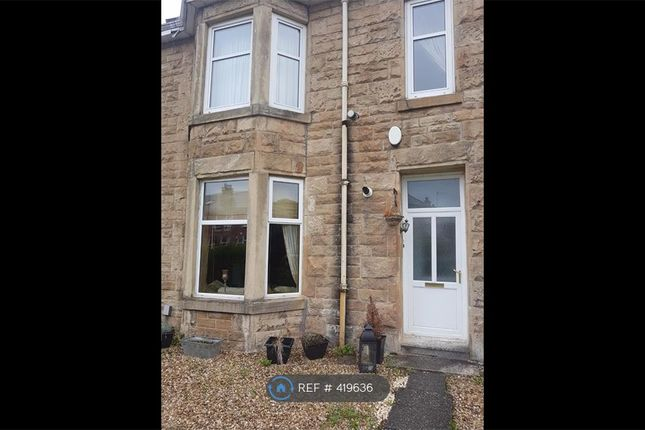 Thumbnail Terraced house to rent in Auldhouse Road, Glasgow