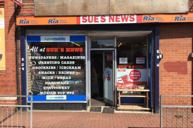 Thumbnail Retail premises for sale in 9A Long Lane, Rowley Regis