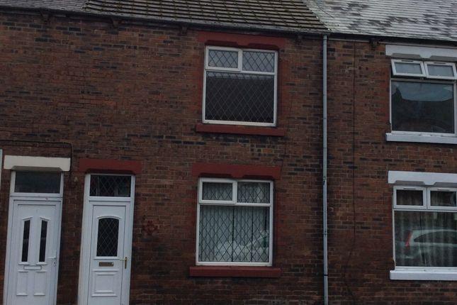 Thumbnail Terraced house to rent in Barrington Terrace, Dean Bank, Ferryhill