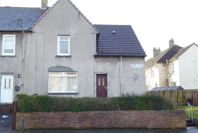 Thumbnail End terrace house to rent in 83 Robert Smillie Crescent, Larkhall