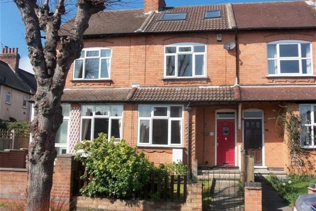 Thumbnail Terraced house to rent in Imperial Avenue, Beeston, Nottingham