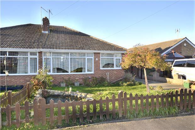 Thumbnail Semi-detached bungalow for sale in Hildyard Close, Hardwicke, Gloucester