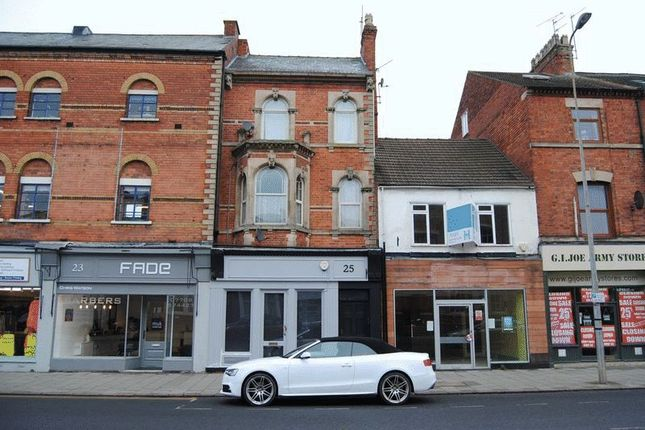 Thumbnail Flat to rent in London Road, Grantham