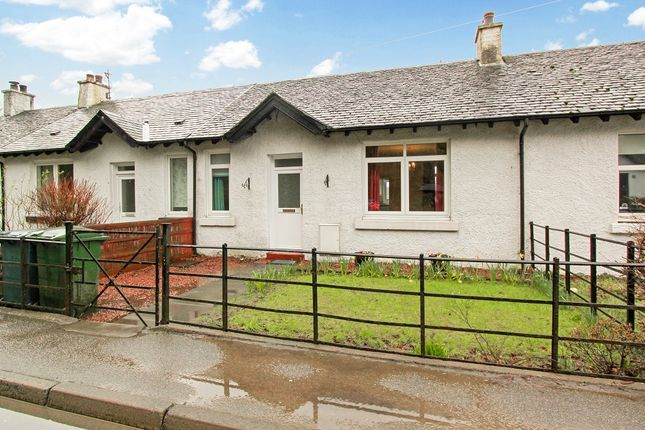 Thumbnail Terraced bungalow for sale in Station Cottage, Benderloch