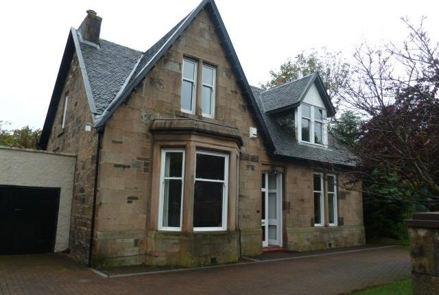 Thumbnail Detached house to rent in Rhannan Road, Glasgow
