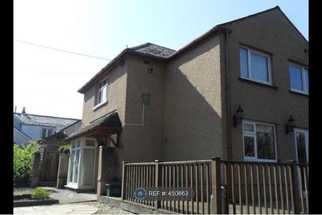 Thumbnail Semi-detached house to rent in Graig Road, Pontardawe, Swansea