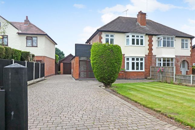 Thumbnail Semi-detached house for sale in Tutbury Road, Horninglow, Burton-On-Trent