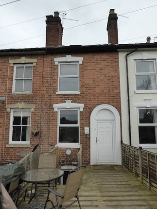 Thumbnail Flat to rent in Lansdowne Terrace, Worcester, Worcestershire