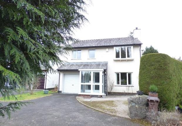 Thumbnail Detached house for sale in Fairfield, Bowness-On-Windermere, Windermere