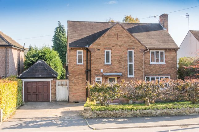 Thumbnail Detached house for sale in Stumperlowe Close, Sheffield