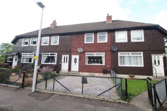 Thumbnail Terraced house for sale in Traprain Crescent, Bathgate