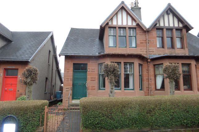 Thumbnail Semi-detached house for sale in Alexander Street, Coatbridge