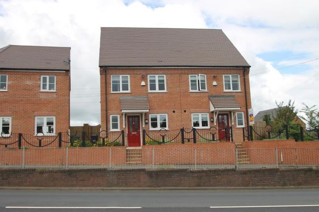 Thumbnail Semi-detached house to rent in Crystal Gardens, Stourbridge, Audnam High Street
