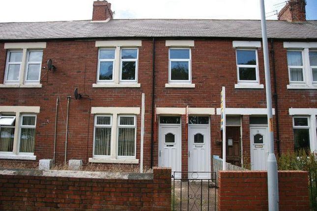Thumbnail Flat for sale in Alexandra Road, Ashington