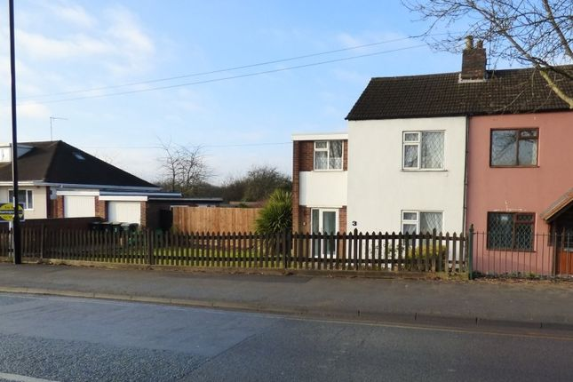 Front of Tamworth Road, Keresley, Coventry CV6