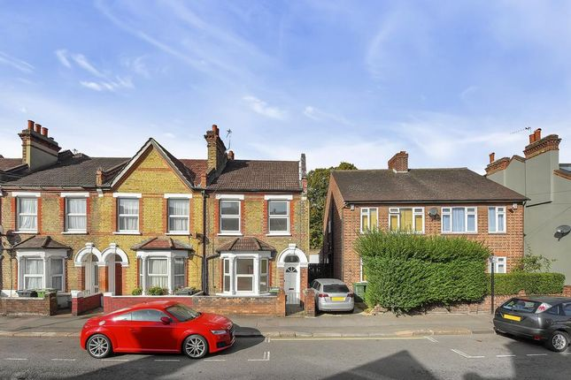 Thumbnail End terrace house to rent in Wearside Road, London