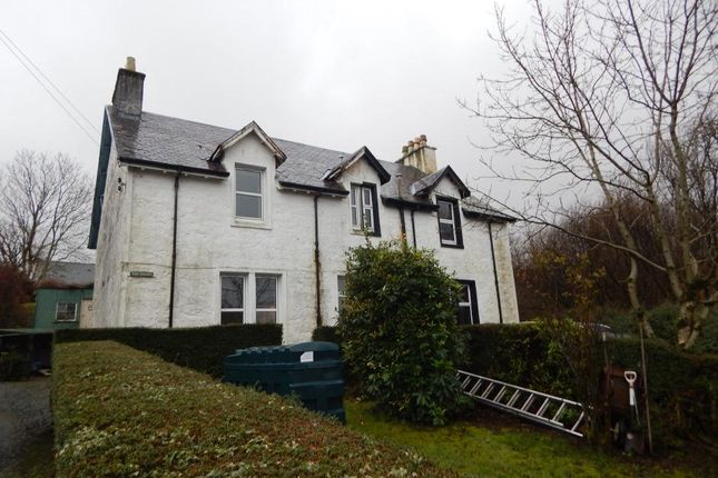 Thumbnail Semi-detached house for sale in Carbost, Isle Of Skye