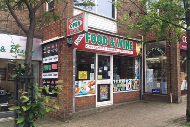 Thumbnail Retail premises to let in 256 High Street, Epping, Essex