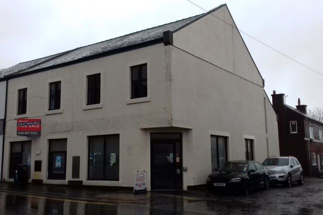 Thumbnail Office for sale in Station Road, Featherstone, West Yorkshire