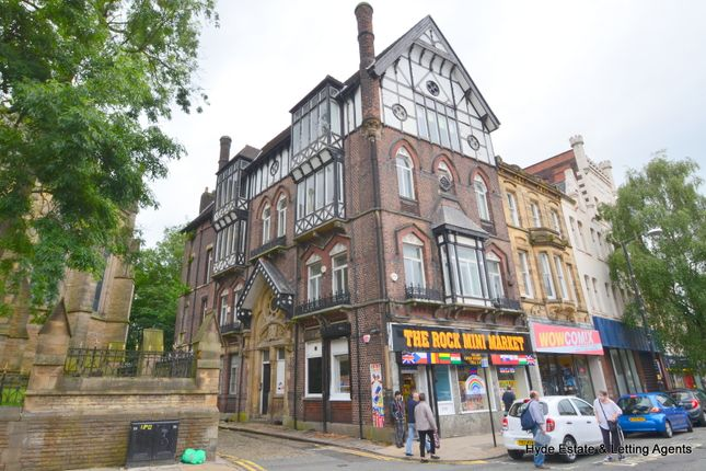Thumbnail Office for sale in The Rock, Bury