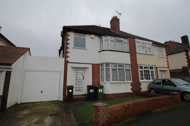 Thumbnail Semi-detached house for sale in Dudley Walk, Wolverhampton