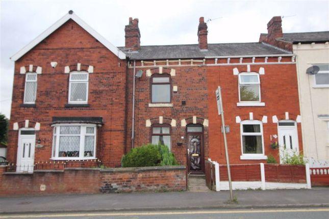 Ladies Lane, Hindley, Wigan WN2